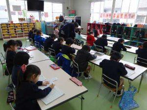 年長書き方教室